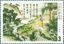 [Chinese Classical Poetry - Yuan Dynasty Lyric Poems, Typ AON]