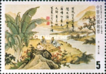 [Chinese Classical Poetry - Yuan Dynasty Lyric Poems, Typ AOO]