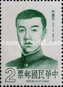 [Famous Chinese, Typ AOU]