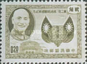 [The 1st Anniversary of President Chiang Kai-shek's Second Re-election, Typ AP]