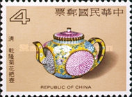 [Ancient Chinese Enamelware - Ch'ing Dynasty Enamelware, Typ APC]