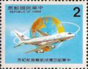 [Inauguration of China Airlines Global Service, Typ APE]