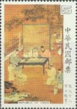 [Sung Dynasty Painting