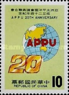 [The 20th Anniversary of Asian-Pacific Parliamentarians' Union, Typ APX]