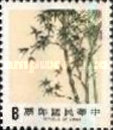 [Pine, Bamboo and Plum, Typ AQE]