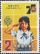 [The 75th Anniversary of Girl Guide Movement, Typ AQX]