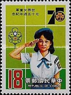 [The 75th Anniversary of Girl Guide Movement, Typ AQX1]