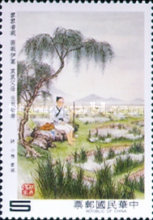 [Chinese Classical Poetry - Poems from