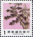 [Pine, Bamboo and Plum, Typ ASH]