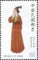 [Chinese Costumes, Typ AUG]