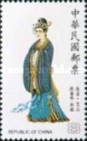[Chinese Costumes, Typ AUI]