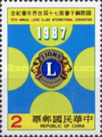 [The 70th Lions Clubs International Convention, Taipei, type AVY]