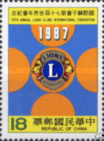 [The 70th Lions Clubs International Convention, Taipei, type AVY1]