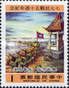 [The 50th Anniversary of Start of Sino-Japanese War, type AVZ]