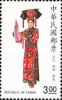 [Chinese Costumes, Typ AWV]
