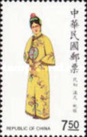 [Chinese Costumes, Typ AWW]