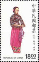 [Chinese Costumes, Typ AWX]