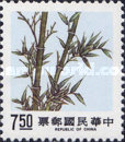 [Pine, Bamboo and Plum, Typ AXI]