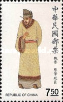 [Chinese Costumes, Typ AZE]