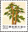 [Pine, Bamboo and Plum, Typ AZM]