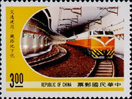 [Completion of Taipei Underground Section of Western Railway Line, Typ AZY]