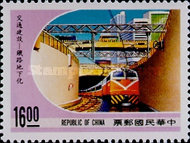 [Completion of Taipei Underground Section of Western Railway Line, Typ AZZ]