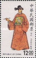 [Chinese Costumes, Typ BBN]