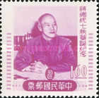 [The 70th Anniversary of the Birth of President Chiang Kai-shek, 1887-1975, Typ BC]