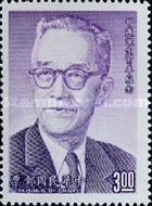 [The 100th Anniversary of the Birth of Hu Shih, Written Chinese Reformer, 1891-1962, Typ BCX]
