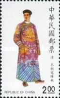 [Chinese Costumes - Ch'ing Dynasty, Typ BEF]