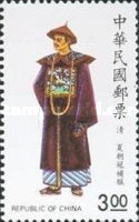 [Chinese Costumes - Ch'ing Dynasty, Typ BEG]