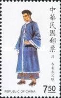 [Chinese Costumes - Ch'ing Dynasty, Typ BEH]