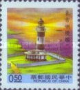 [Lighthouses - Issues of 1989 but with Blue Panel at Foot, Typ BFJ]