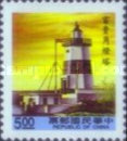 [Lighthouses - Issues of 1989 but with Blue Panel at Foot, Typ BFL]