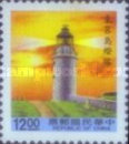 [Lighthouses - Issues of 1989 but with Blue Panel at Foot, Typ BFM]