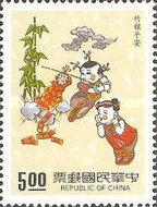 [Greetings Stamps - Nienhwas, Paintings conveying Wishes for the coming Year, Typ BFY]
