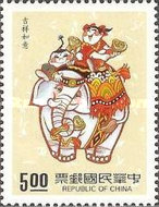 [Greetings Stamps - Nienhwas, Paintings conveying Wishes for the coming Year, Typ BFZ]