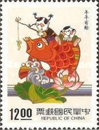 [Greetings Stamps - Nienhwas, Paintings conveying Wishes for the coming Year, Typ BGB]