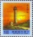 [Lighthouses - Issues of 1989 but with Blue Panel at Foot, Typ BGD]
