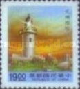 [Lighthouses - Issues of 1989 but with Blue Panel at Foot, Typ BGE]
