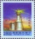 [Lighthouses - Issues of 1989 but with Blue Panel at Foot, Typ BGU]