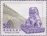 [Stone Lions from Lugouqiao Bridge, Typ BHA]