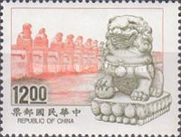 [Stone Lions from Lugouqiao Bridge, Typ BHB]