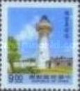 [Lighthouses - Issues of 1989 but with Blue Panel at Foot, Typ BHI]