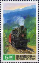 [Alishan Mountain Railway, Typ BHW]
