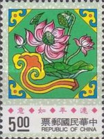 [Greetings Stamps - Nienhwas, Paintings conveying Wishes for the coming Year, Typ BIF]