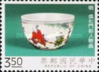 [Ch'eng-hua Porcelain Cups of Ming Dynasty, Typ BJJ]