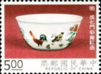[Ch'eng-hua Porcelain Cups of Ming Dynasty, Typ BJK]