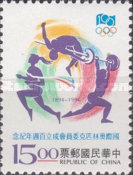 [The 100th Anniversary of International Olympic Committee, Typ BLZ]