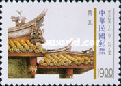 [Traditional Architecture - Roof Styles, Typ BMX]